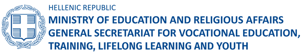 General Secretariat for Vocational Education, Training, Lifelong Learning and Youth Logo